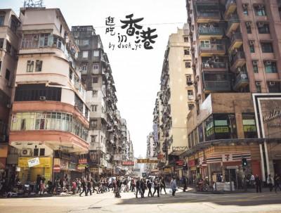 行色匆匆,美食遍地,这里是香港