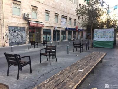 以色列之旅---安息日的耶路撒冷新城