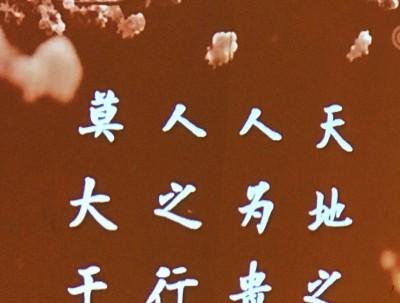 九九重阳节,尊老敬老传统美德!