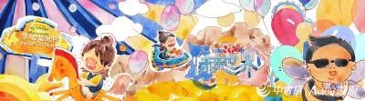 【弘阳验客】手绘未来世界,重返童年时光